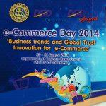 ประชาสัมพันธ์โดเมน .th และ .ไทย ในงาน e-Commerce Day 2014