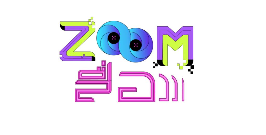 รายการ zoom สื่อ Chula Radio